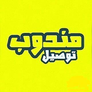 مندوب عمان