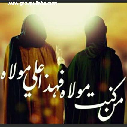 تجمع احباب محمدوال محمد